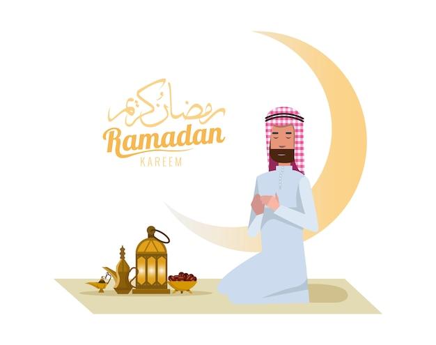 Arabski mężczyzna modląc się z arabskiej kawy tradycyjny zestaw i daty.