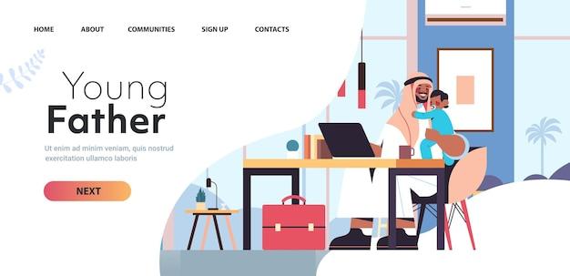 Arabski ojciec siedzi w miejscu pracy z małym synem koncepcja rodzicielstwa ojcostwa tata spędza czas z dzieckiem w domu salon wnętrze poziome pełnej długości kopia przestrzeń ilustracji wektorowych