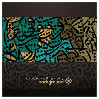 Arabski projekt wektor kaligrafii
