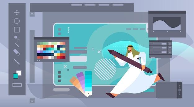 Arabski projektant rysowanie piórem w edytorze graficznym arabski mężczyzna tworzenie strony internetowej interfejs użytkownika projektowanie graficzne ui koncepcja usług kreatywnych pozioma ilustracja wektorowa pełnej długości