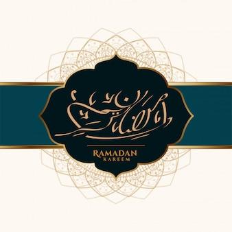 Arabski ramadan kareem kaligrafia festiwal karty
