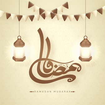 Arabski tekst kaligraficzny ramadan kareem lub ramazan kareem islamska ilustracja miesiąca holi