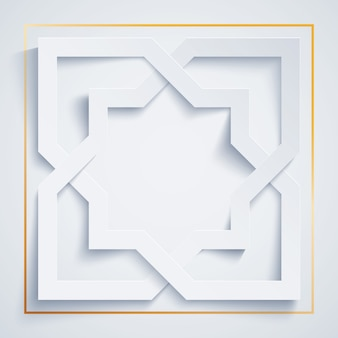 Arabski wzór geometryczny ornament