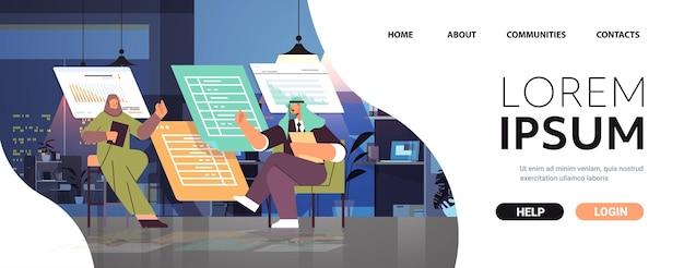 Arabski zespół biznesmenów analizujący dane statystyczne na wirtualnych tablicach pomyślna koncepcja pracy zespołowej ciemna noc wnętrze biura pozioma pełna długość kopia przestrzeń ilustracja wektorowa