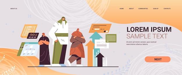 Arabski zespół biznesmenów burza mózgów rozwój biznesu koncepcja pracy zespołowej pozioma pełna długość kopia przestrzeń ilustracji wektorowych