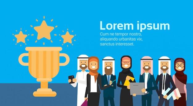 Arabski zespół ludzi biznesu ze złotym pucharem zdobywcy nagrody. arabska koncepcja udanego biznesu zespołu