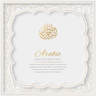 Arabskie islamskie złote luksusowe ozdobne tło z arabskim wzorem i dekoracyjnym ornamentem