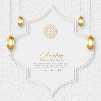 Arabskie islamskie złote luksusowe ozdobne tło z arabskim wzorem i dekoracyjnymi lampionami