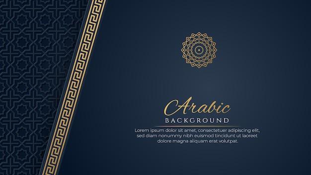 Arabskie luksusowe niebieskie tło z islamskim wzorem i dekoracyjnym ornamentem