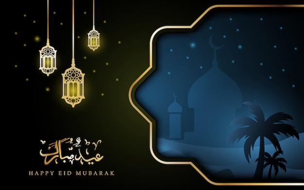 Arabskie pola z musującymi lampionami w nocy w towarzystwie błyszczących gwiazd, meczetów, lampionów na tle islamu