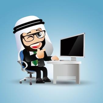 Arabskie postacie biznesmena w różnych pozach