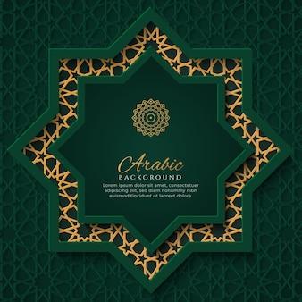 Arabskie zielone i złote luksusowe tło z arabskim wzorem i dekoracyjnym ornamentem