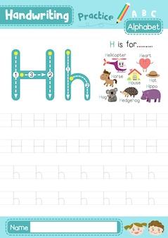 Arkusz ćwiczeniowy śledzenia wielkich i małych liter na literę h.