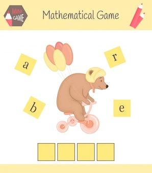 Arkusz dla dzieci w wieku przedszkolnym puzzle edukacyjne dla dzieci. umieść litery w odpowiedniej kolejności