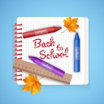Arkusz notatnika i przybory szkolne, ilustracja z powrotem do szkoły