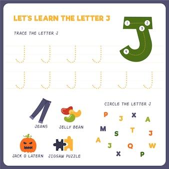 Arkusz roboczy z literą j dla dzieci