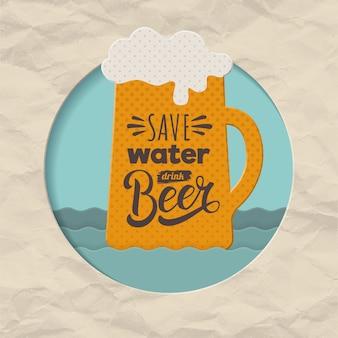Artystyczny plakat z papieru do piwa. oszczędzaj typową wodę do picia piwa. karta z literą z kuflem piwa, falami i vintage papierową ramką