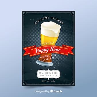 Artystyczny szablon plakatu happy hour
