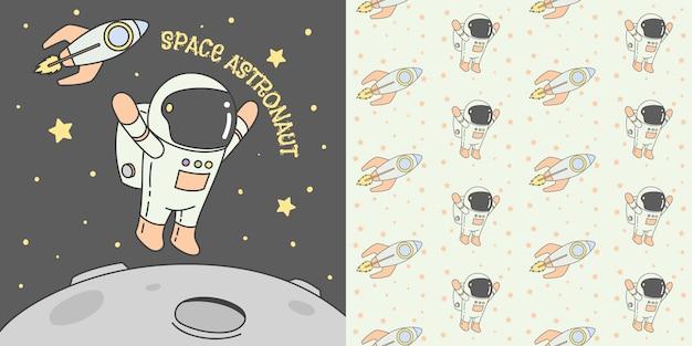 Astronauta, przestrzeń kosmiczna, na niebie. bezszwowa deseniowa ilustracja, przygotowywająca dla druku