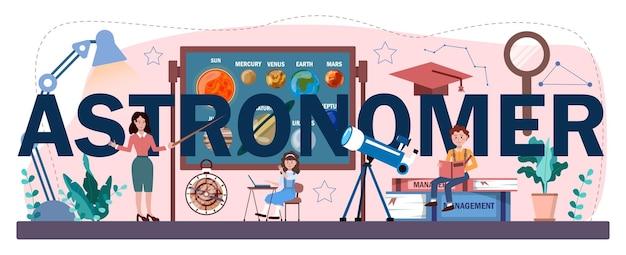 Astronomiczny nagłówek typograficzny. przedmiot szkolny astronomii. uczniowie patrzący przez teleskop na gwiazdy. dzieci studiują mapę gwiazd. płaska ilustracja wektorowa