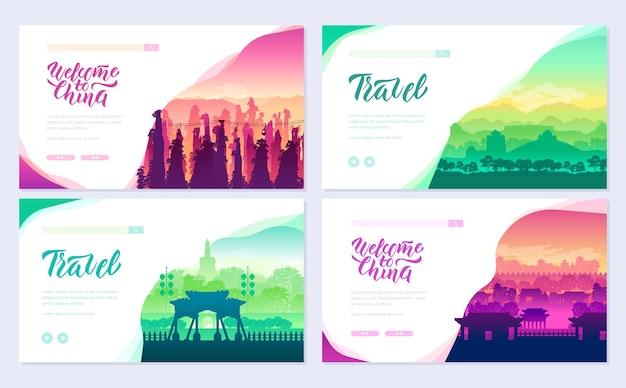 Atrakcje turystyczne w zestawie chińskich kart. szablon ulotki turystycznej w chinach, nagłówek interfejsu użytkownika, wprowadź witrynę.