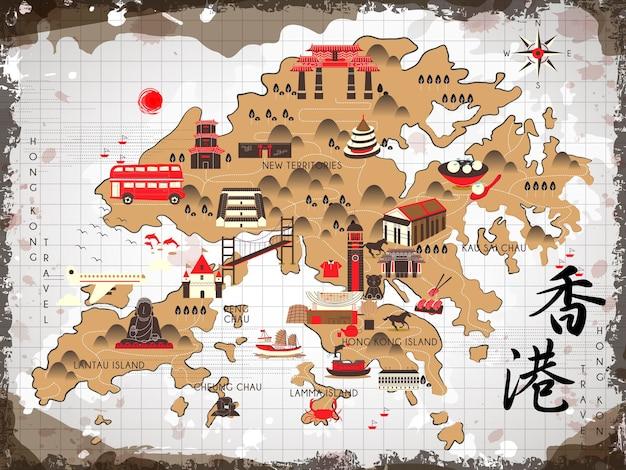Atrakcyjna mapa podróży hongkongu w płaskim stylu - podróż hongkongu w chińskim słowie w prawym dolnym rogu