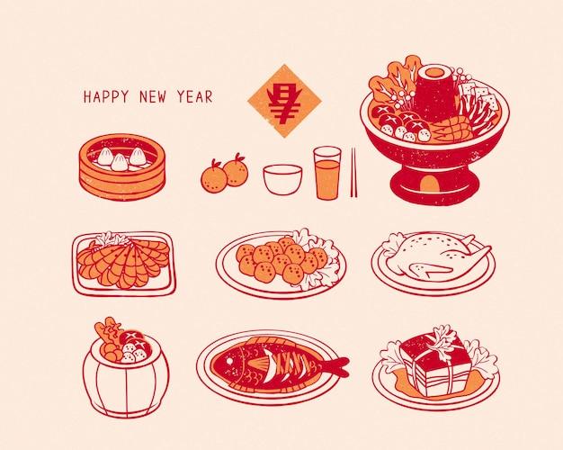 Atrakcyjne tradycyjne dania ustawione na nowy rok w stylu linii