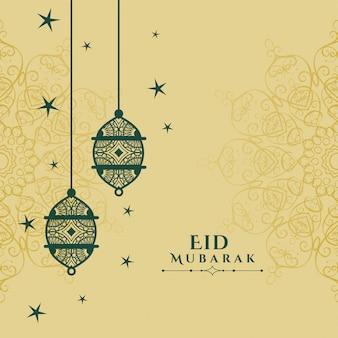 Atrakcyjny festiwal eid mubarak życzenia projektowe tło