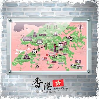 Atrakcyjny projekt plakatu podróżniczego po hongkongu na tablicy reklamowej - podróż po hongkongu w języku chińskim