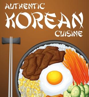 Autentyczna kuchnia koreańska
