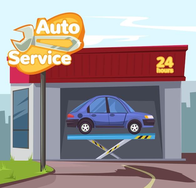 Auto serwis. ilustracja kreskówka płaska
