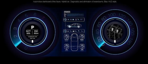 Automobilowy pulpit przyszłości. samochód hybrydowy. diagnostyka i eliminacja awarii. niebieski. styl hud. wizerunek.
