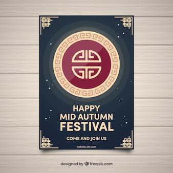 Azjatycki plakat świąteczny z orientalnym stylem
