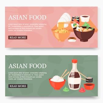 Azjatyckie jedzenie zestaw bannerów wektorowych. tradycyjne dania kuchni narodowej do menu