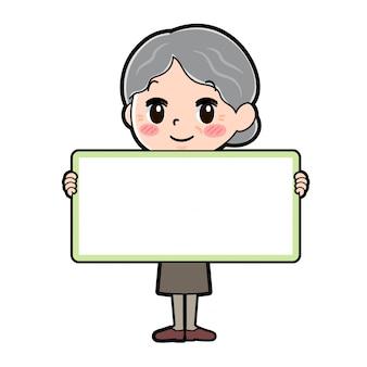 Babcia postać z kreskówki, zarząd gospodarstwa