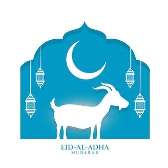 Bakrid eid al adha życzy pozdrowienia tło