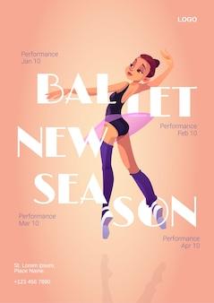 Baletowy nowy sezon kreskówka plakat z baletnicą w tutu i pointe buty stoją w pozycji tanecznej.