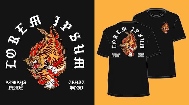 Balijska koszulka z tygrysem