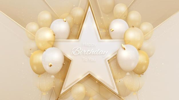 Balony i wstążki złote na linii gwiazdy kształtu. styl cięcia papieru i realistyczny element. kartka urodzinowa.