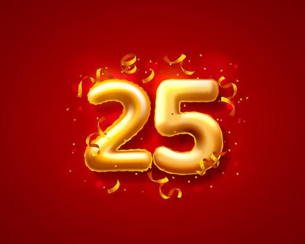 Balony na uroczystości świąteczne, balony z 25 numerami.