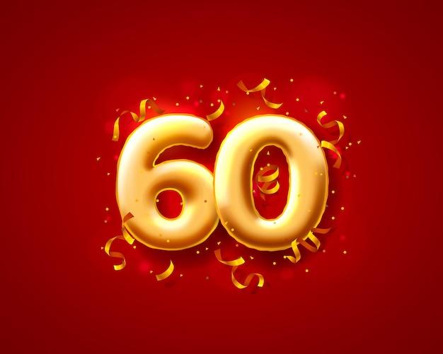 Balony na uroczystości świąteczne, balony z numerami 60.