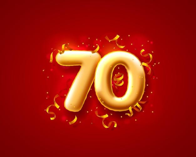 Balony na uroczystości świąteczne, balony z numerami 70.