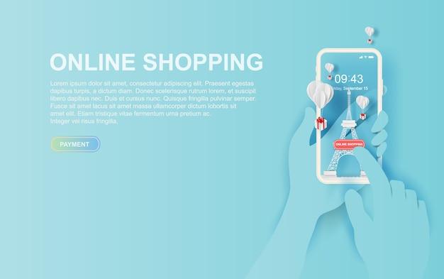 Balony pudełko w powietrzu niebo zakupy online koncepcja.
