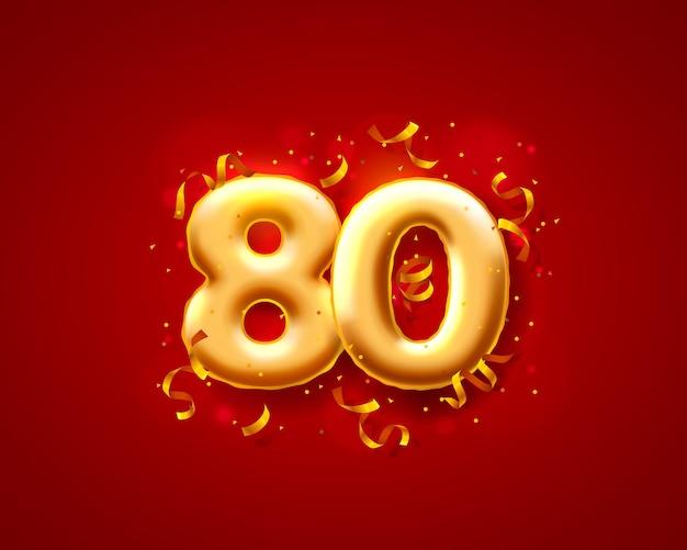 Balony uroczyste, balony z numerami 80.