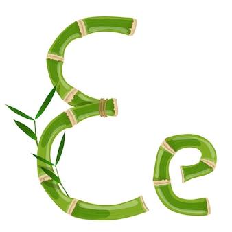 Bambusowa litera e z młodymi pędami z liśćmi, eko czcionka wektorowa
