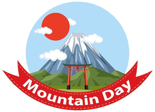 Baner dnia gór w japonii z górą fuji i czerwonym słońcem