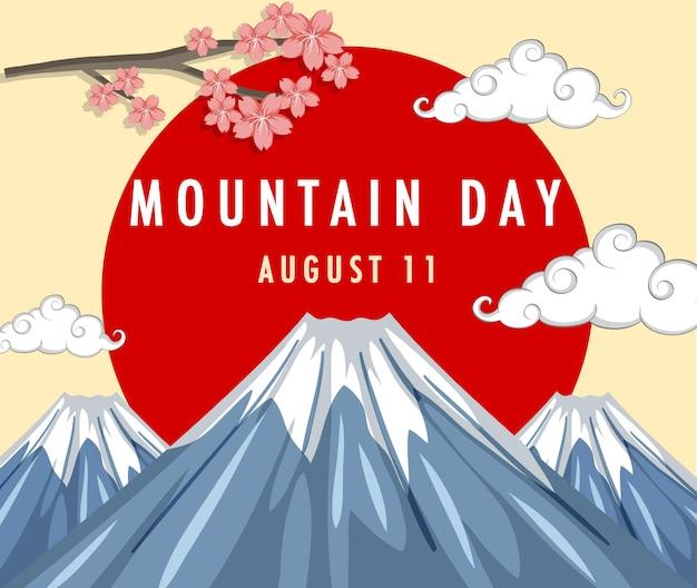 Baner dnia górskiego z górą fuji i czerwonym słońcem