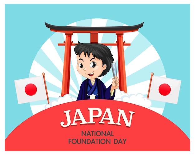 Baner dnia narodowego japonii z postacią z kreskówek japońskich dzieci