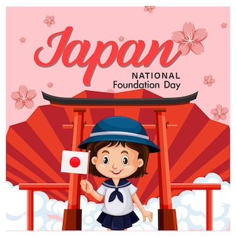 Baner Dnia Narodowego Japonii Z Postacią Z Kreskówek Japońskich Dzieci Premium Wektorów