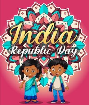 Baner dnia republiki indii z postaciami dla dzieci
